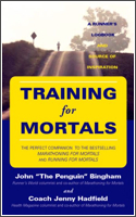 Training for Mortals